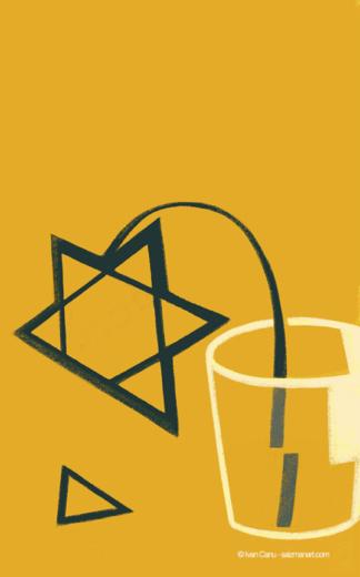 Yad Vashem, 1945-2017