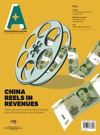 A + cover magazine