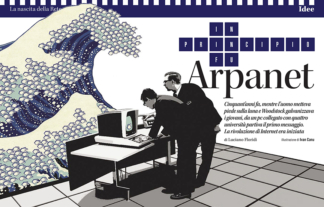 Arpanet 50th – L'Espresso